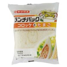 ランチパック         (コロッケとたまご) 108円