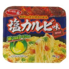 サッポロ一番 塩カルビ味焼そば 108円