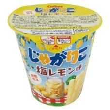 じゃがりこ塩レモン味 108円