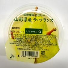 ラ・フランスゼリー 250円(税抜)