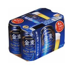金麦 597円(税抜)