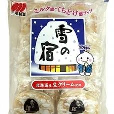 雪の宿サラダ チーズアーモンド 109円