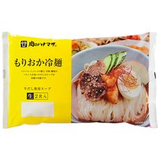 もりおか冷麺 278円(税抜)