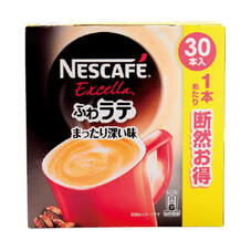 ネスカフェ エクセラふわラテ 268円(税抜)