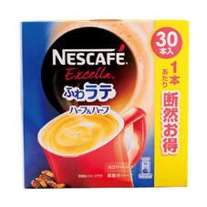 ネスカフェエクセラふわラテハーフ&ハーフ 268円(税抜)