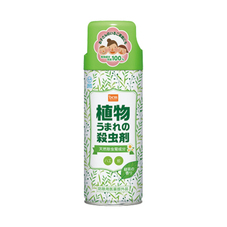 植物うまれの殺虫剤 398円(税抜)