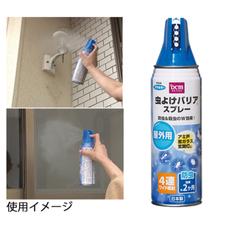 虫よけバリアスプレー 屋外用 548円(税抜)