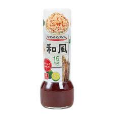 ノンオイル和風 99円(税抜)