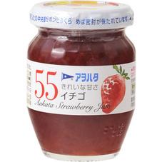 55イチゴ 178円(税抜)