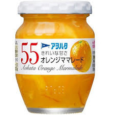 55オレンジママレード 178円(税抜)
