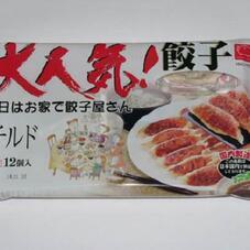 大人気!餃子 79円(税抜)