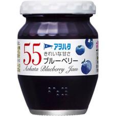55ブルーベリー 178円(税抜)