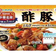 中華名菜各種 229円(税抜)