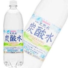 伊賀の天然水強炭酸水 88円(税抜)