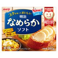明治なめらかソフト 158円(税抜)