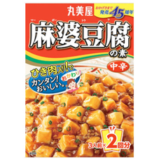 麻婆豆腐の素 158円(税抜)