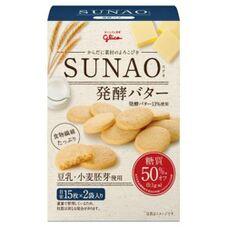 SUNAO 258円(税抜)