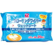 フローリングワイパー用 ウェットシート 98円(税抜)