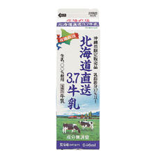 北海道直送3.7牛乳 208円(税抜)