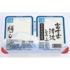 富士山の清流とうふ 59円(税抜)