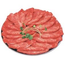 牛肉上肩しゃぶしゃぶ用 980円(税抜)