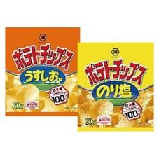 ポテトチップス(2種類) 69円(税抜)