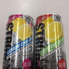 ストロングチューハイ(アルコール分9%) 58円