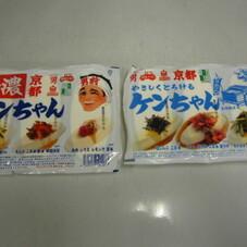 ケンちゃん豆腐各種 98円(税抜)
