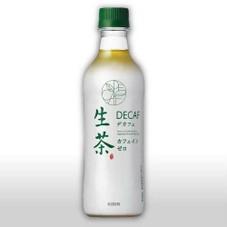 生茶 デカフェ 89円