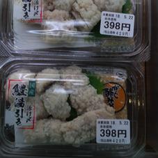鱧湯引き 398円(税抜)