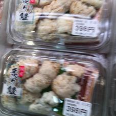 炙り鱧 398円(税抜)