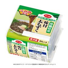 沖縄県産味付太もずく 150円(税抜)