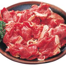 長崎和牛モモ・(肩)バラ切り落とし 780円(税抜)