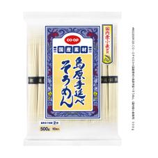 島原手延べそうめん(国内産小麦) 298円(税抜)