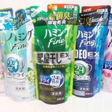 ハミングファイン本体・詰替用各種 188円(税抜)