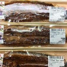 うなぎ蒲焼(真空)加熱用 1,980円(税抜)