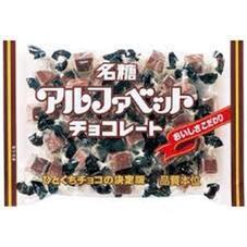 アルファベットチョコレート 168円