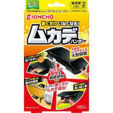 おくだけ いなくなる ムカデハンター 598円(税抜)