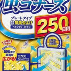 虫コナーズプレートタイプ 250日 無臭 880円(税抜)