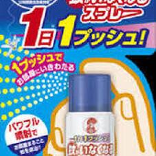 蚊がいなくなるスプレー200日 948円(税抜)