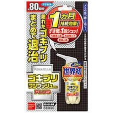 ゴキブリワンプッシュプラス80回分 1,080円(税抜)