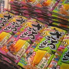 ざるラーメン 和風しょうゆ/鶏だしゆず胡椒 198円(税抜)