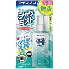 アイスノン シャツミスト 香りマイルド 368円(税抜)