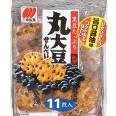 雪の宿サラダ・丸大豆せんべい 98円(税抜)