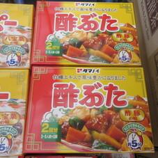 酢ぶた 98円(税抜)