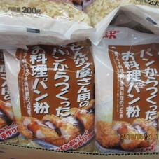 とんかつ屋さんのお料理パン粉 98円(税抜)