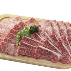 ひろしま牛あみ焼きセット 1,980円(税抜)