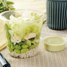 緑のまぜまぜサラダ 330円