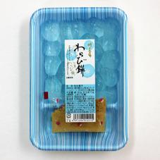 わらび餅 78円(税抜)