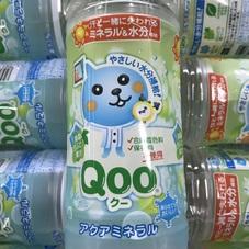 Qooアクアミネラル 88円(税抜)